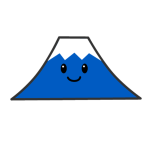 富士山くん
